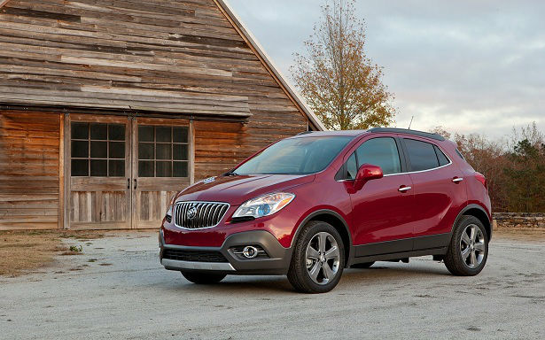 2015 Buick Anthem Wallpaper
