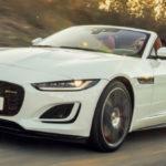 2020 Jaguar F Type Convertible